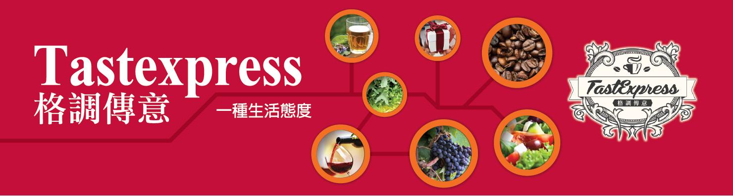 Tastexpress