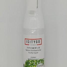 天然抗菌凈化液250亳升(有限長達72小時)